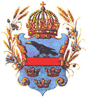 Galicia coat of arms
